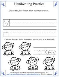handwriting practice sheets printing letters mm rr