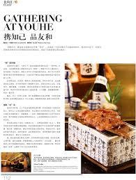 cuisine ch黎re 设计语言ch design code 连锁酒店规模扩大且变得公式化 成本降低 也