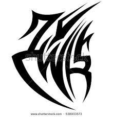 tribal tattoos design element art tribal stock vector 570733966