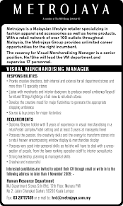 Visual Merchandising Job Description For Resume by Doc 12751650 Merchandiser Job Description U2013 Resume Job