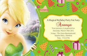 Birthday Invitation Cards Template Birthday Invitation Card Haskovo Me