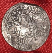 Ottoman Silver Coins by 1 Kurush 1143 Xxix Mahmud I 1730 1754 Ottoman Empire Coin