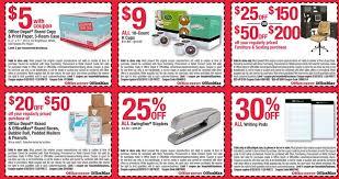 office depot coupons november 2014 office depot coupons in store amc potomac mills fandango