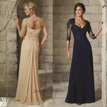 beach wedding mother of the bride dresses online shopping the