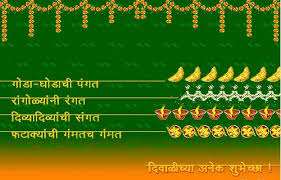 happy diwali wishes in sanskrit 2017 500 images greeting