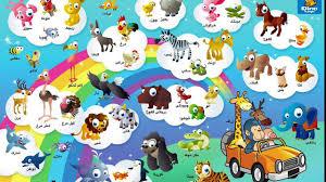 2017 cartoon kid bubble guppies humunga truck full ep 2014 video