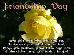friendship quote korean quote about friendship love sms valobashar