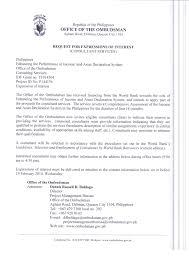 am agement d un bureau office of the ombudsman