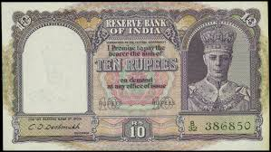 king george vi british india 10 rupee note 1943 king george vi world banknotes