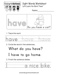 sight word have worksheet free kindergarten english worksheet