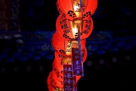 luck lanterns orange lanterns for luck stock image image of