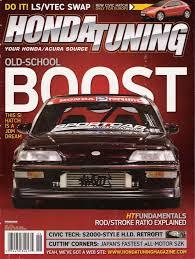 eibach meet honda tech com congrats 1jdmef9 cover of honda tuning magazine page 2 honda