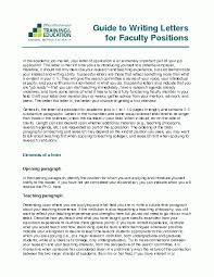 cover letter academic job application example docoments ojazlink