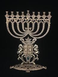 vintage menorah vintage collectible brass ten commandments menorah by wainberg