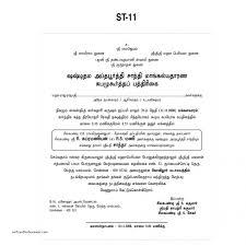 hindu wedding invitations wording wedding invitation wording kerala hindu awesome wedding invitation