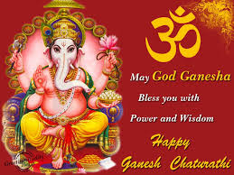 Invitation Cards For Ganesh Festival Photos Images Of Ganesh Chaturthi Drawing Art Gallery