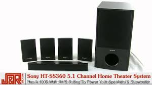 5 1 home theater system sony ht ss360 5 1 channel home theater system youtube youtube