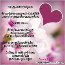 imagenes de amor con bellas palabras imagenes de amor con frases imágenes de amor