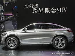 mercedes c class suv concept coupe suv and c class wheelbase