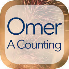 spiritual guide to counting the omer omer bundle book cards