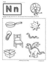 beginning and ending sounds worksheets for kindergarten answers