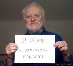 Old Guy Meme - harold is apparently a hungarian engineer living in ru album on