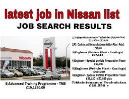 nissan finance jobs sunderland alljobboss com