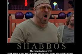 The Big Lebowski Meme - the big lebowski motivational posters part 1 odd culture