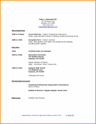 Job Resume Sample No Experience by Resume Examples High No Experience Augustais