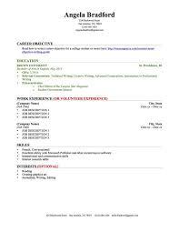 Educator Resume Example by Educational Resume Resume Cv Cover Letter