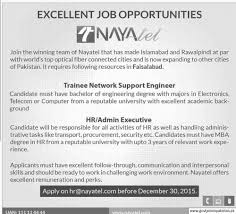 Telecom Network Engineer Resume Technical Support Role Youtube Network Engineer Job Description