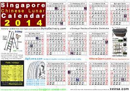 chinese lunar calendar 2018 2018 calendar printable