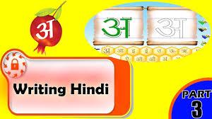 hindi consonants ca na how many alphabets in hindi hindi