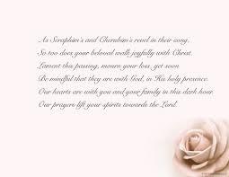 religious sympathy verses myebit