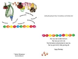 free birthday e card and free downloadable card to print