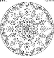mandala coloring pages free printable coloring home