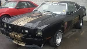 1978 king cobra mustang for sale ford mustang king cobra 1978 i m going to buy this for my