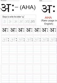 images images hindi alphabet writing practice book page 1