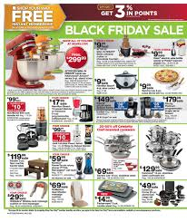 sears black friday appliance sales sears black friday 2013 specials ad early look gizmo cheapo