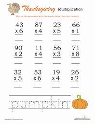 thanksgiving math multiplication 3 multiplication problems
