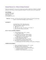 Graduate Resume Recent High Graduate Resume Free Resume Example And