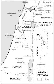 Map Of Israel And Palestine The Bible Journey The Rulers Of Palestine