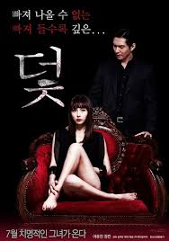 film semi full the trap 2017 korean full movie download televisi21
