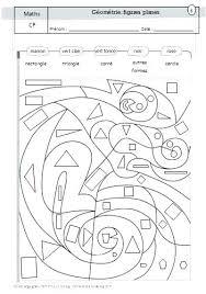 Coloriage Magique Ps Ms Coloriage formes Geometriques Ms formes