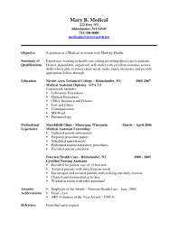 Insurance Claims Representative Resume Sample Medical Resume Templates