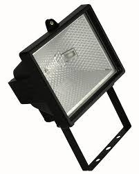 500 Watt Halogen Floodlight Black Garden Floodlights Outdoor