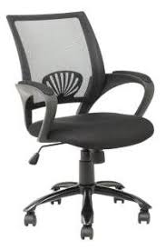 Office Chairs With Price List Best 25 Best Office Chair Ideas On Pinterest Office Chairs