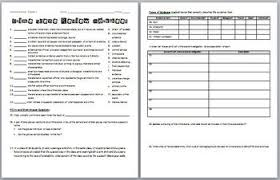 forensic science worksheets free worksheets library download and