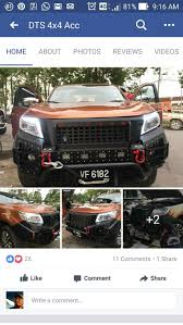 nissan titan warrior australia price 32 best navara images on pinterest nissan navara offroad and car