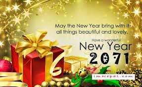 real estate new years cards nepalese new year 2071 wishing cards for new year